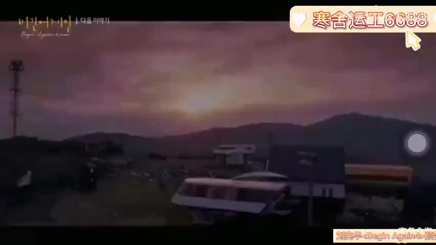 1.刘宪华参加的韩综Begin Again4200704期预告片!