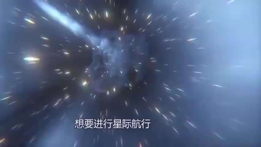 如果人类掌握曲率驱动,72天飞出太阳系?在宇宙边缘来回试探