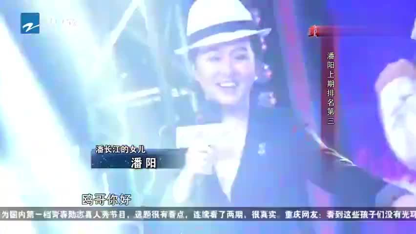 这组合太新奇!贾玲白凯南和潘长江女儿演小品,刚开场我就笑了!