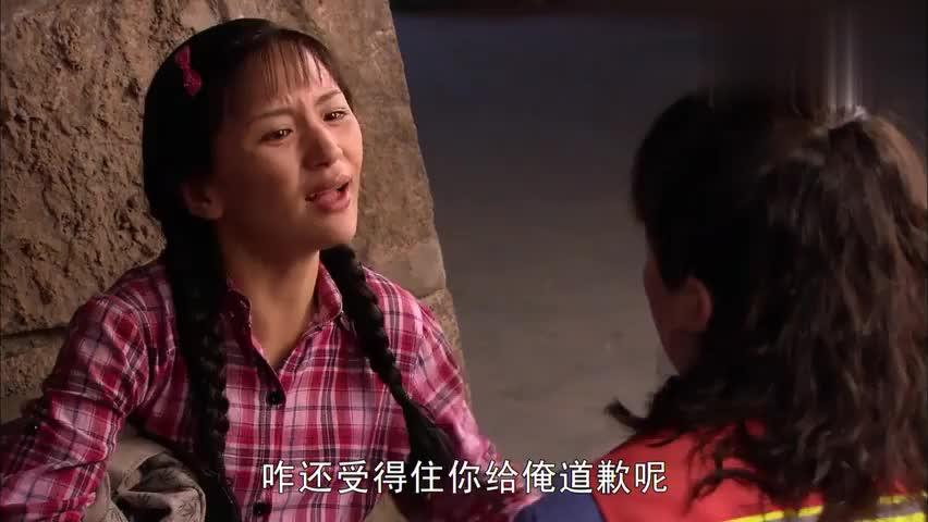 葵花进城:误会终于解除,胖富婆为偿还葵花,直接送她一份工作!