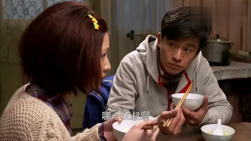 老有所依:婆婆卑微求孙子,儿媳妇却嫌婆家穷,好歹也是北京户口