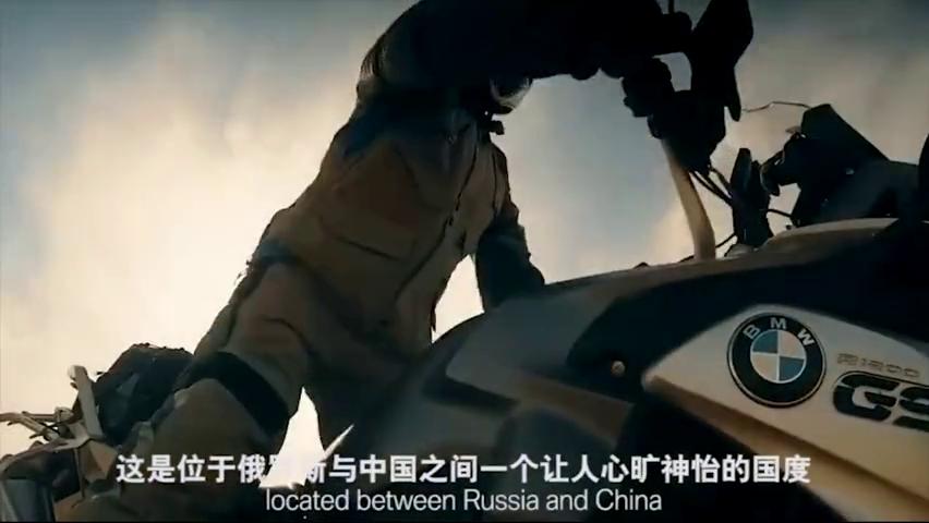 机车一族:宝马摩托车国际挑战营-蒙古国宣传视频