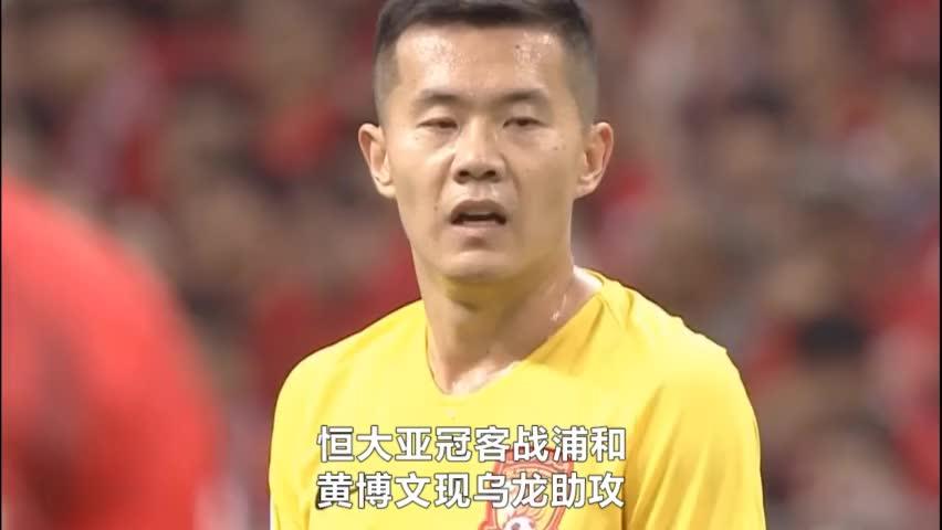 黄博文又火了!卧底式乌龙助攻,日本球员轰出世界波