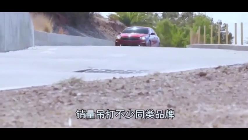 视频:起亚K3全面升级,配1.4T,空间大动力足,国产车压力大了