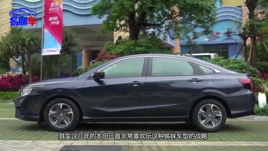 视频:本田降价不成推压箱车,新车颜值超奥迪A6,性价比吊打丰田日产