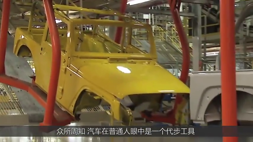 豪车云集!中国富豪们的座驾曝光马化腾竟开国产车