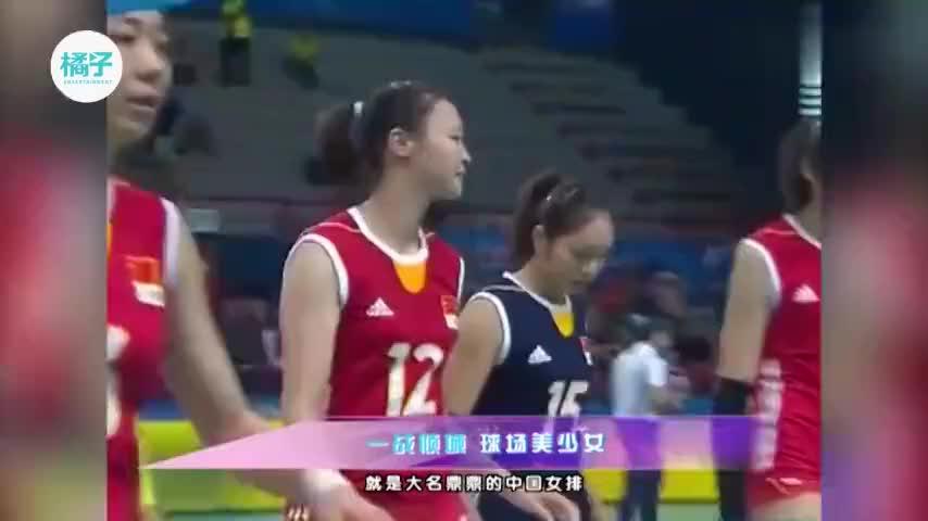 女排队长惠若琪赛场上赢球笑起来很魔性 生活中脸小肤白女神范