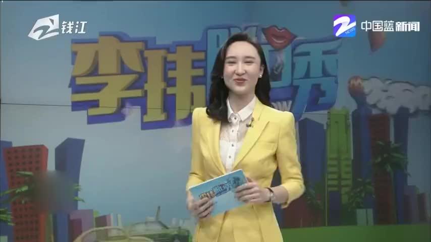 上海主人要搬家无法继续养下去海事大学对鹅发出录取通知书