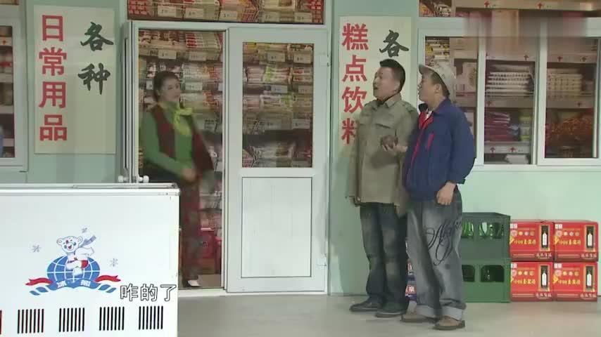 本快:刘能要收购超市,大脚一听他出价,对他脑瓜子就是一巴掌!