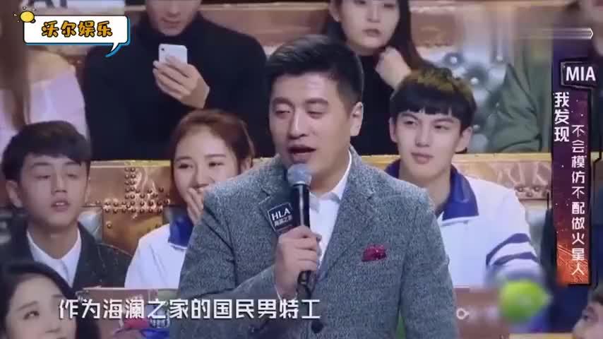"""张雪峰""""嘴强王者""""名场面,模仿东北老师训人,汪涵都招架不住"""