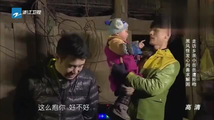 岳阿姨遭小孩喜欢,公鸡太早打鸣,刘畅问可否调时间