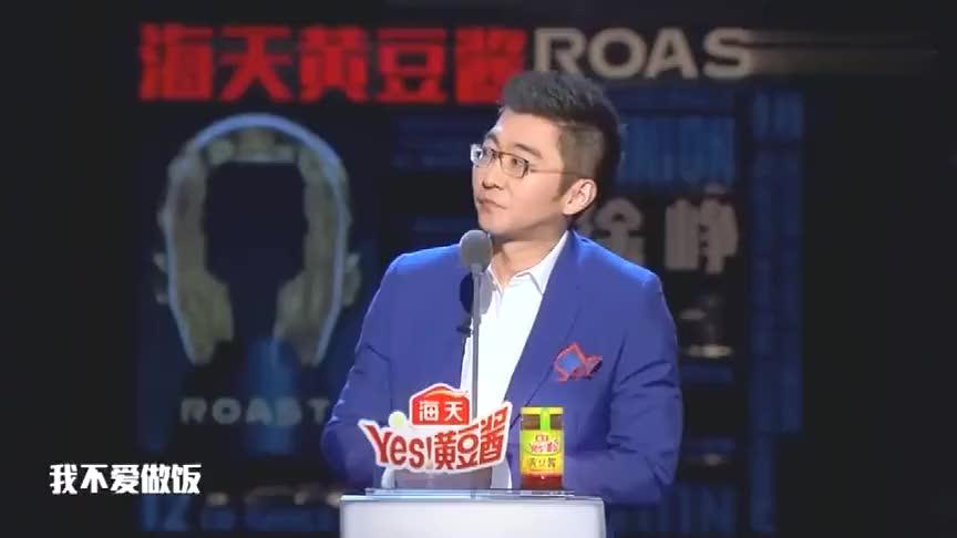 赵胤胤低调讲述自己的成就,太炫耀了,徐峥气得直拍凳子!