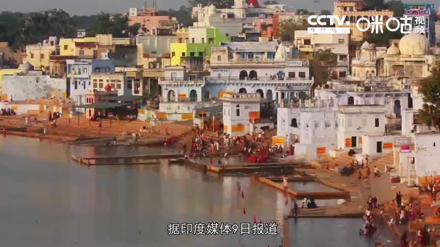 印外长称释迦牟尼是印度人,在尼泊尔反驳后秒怂
