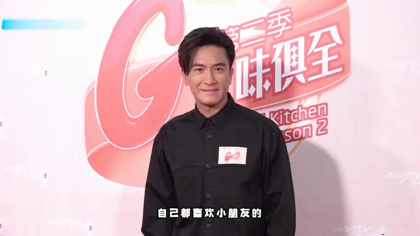 马国明称与女友汤洛雯有结婚生子共识,疑似好事将近