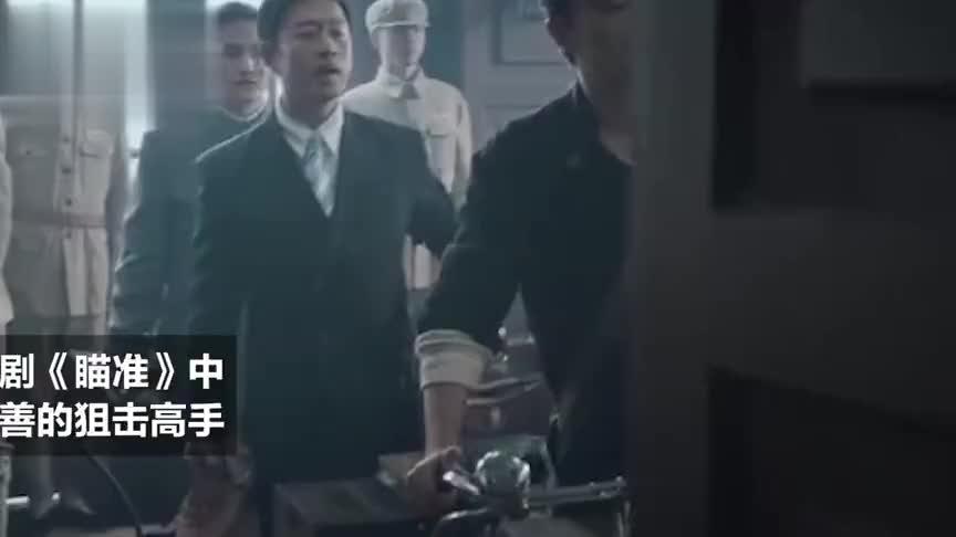 黄轩不在意咖位:电影电视演员的界限越来越模糊了