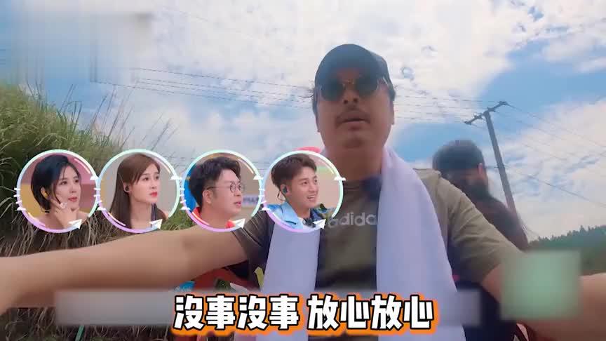 """王岳伦骑三轮载老婆飙车差点侧翻,李湘变""""埃及艳后""""画面狼狈"""
