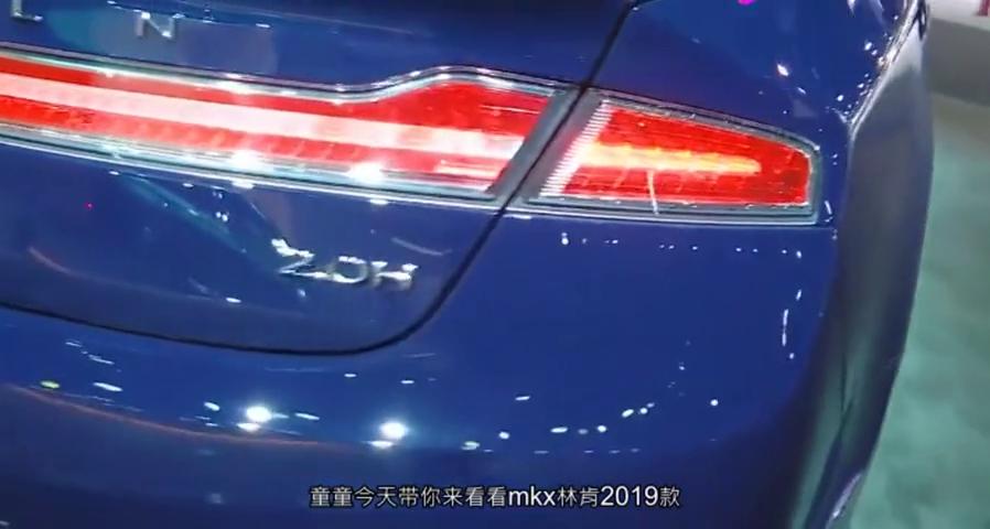 视频:林肯MKC让人看了就想开的汽车,满足日常需求,你值得拥有
