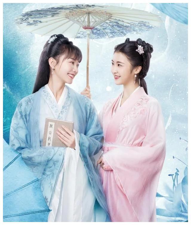 芒果TV力捧的新人和李易峰拍过广告  姜贞羽刘些宁给她当过配角