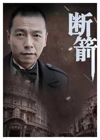 """文戏细腻感人,武戏硬度十足,这部谍战剧还有""""江湖黑帮""""的血统"""