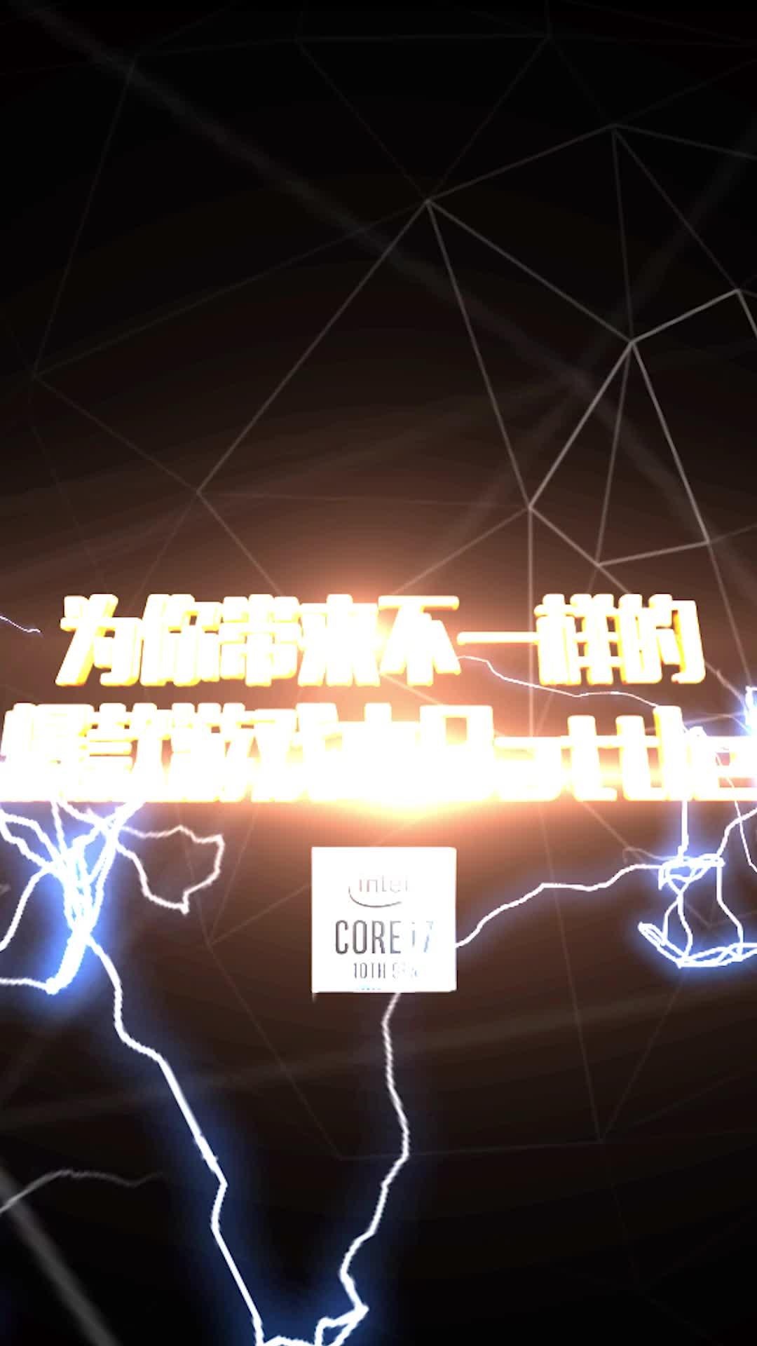 """中关村在线CPU热血Battle!第二战:妙算""""神机"""""""