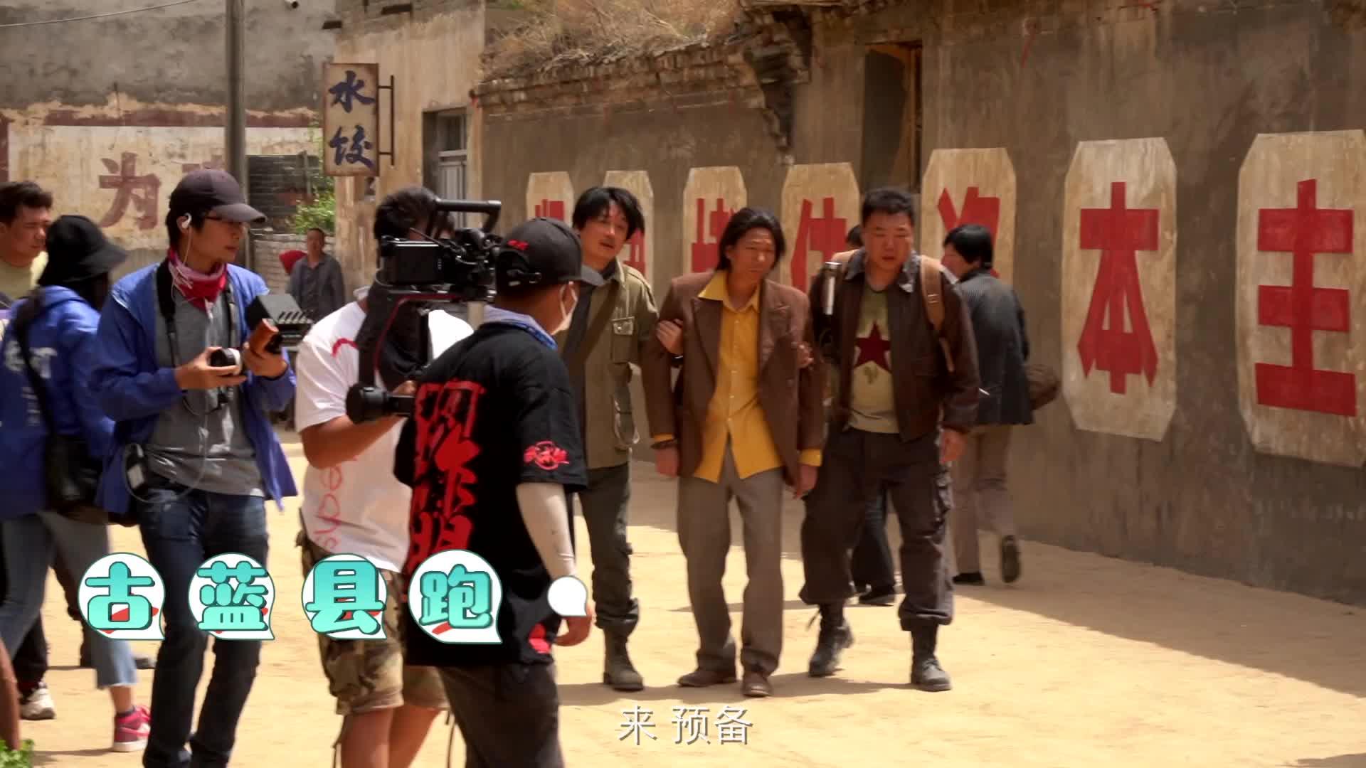 《龙岭迷窟》古蓝县跑男团上线 胖八金组合魔性跑跑