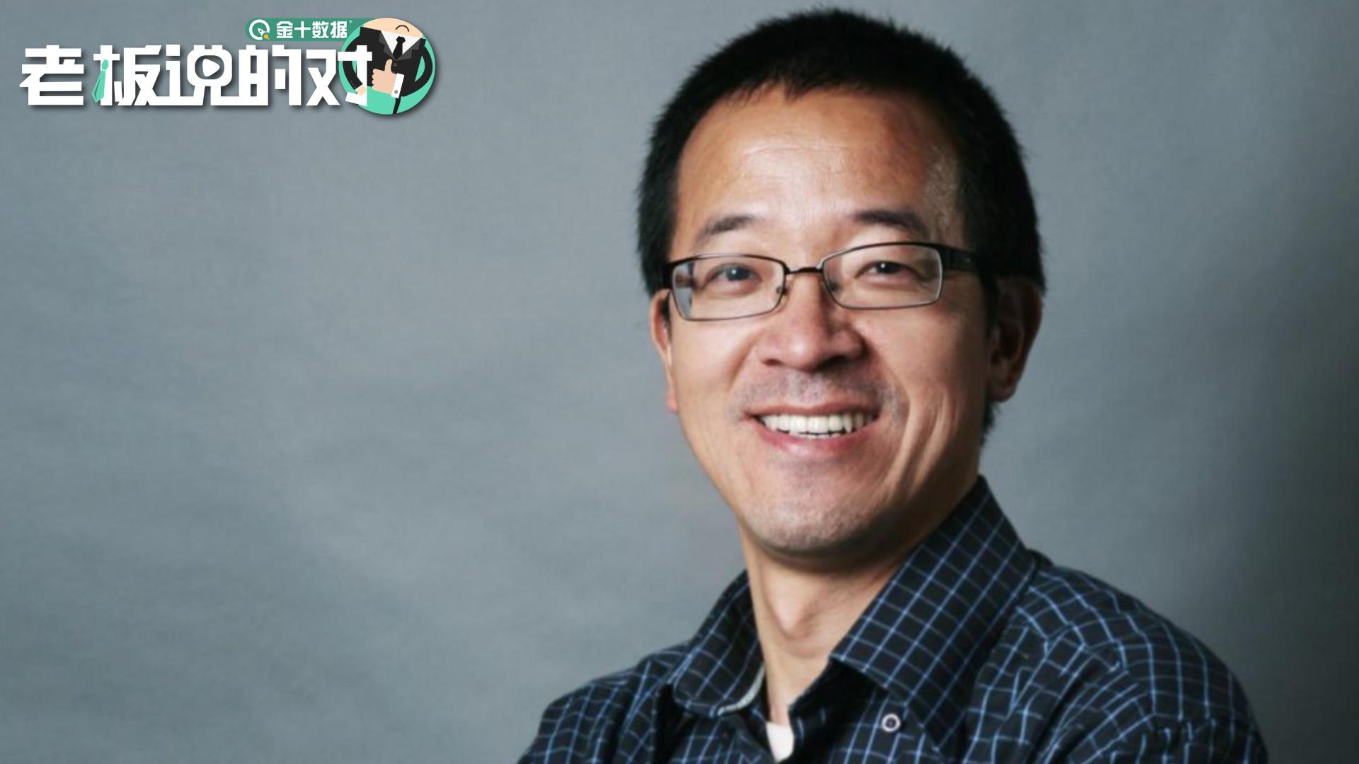 俞敏洪:朋友间利益要讲清楚!我跟王强、徐小平就曾打得死去活来