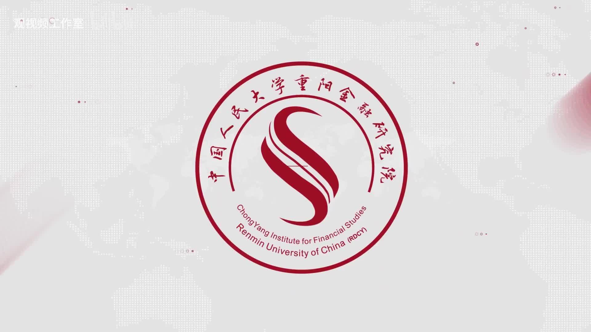 丁一凡对话贾晋京:2008年的经济刺激计划,为何只有中国有效果?