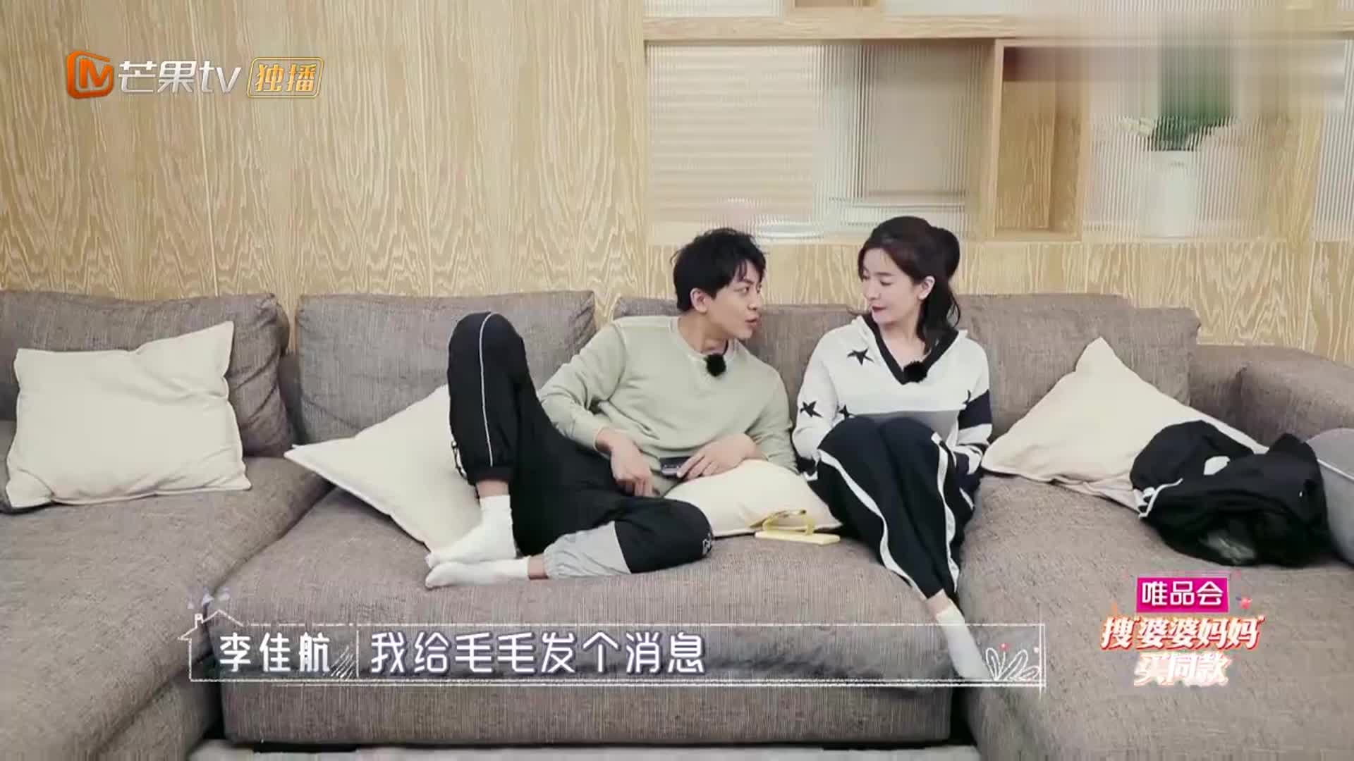 李佳航唱自创歌曲,李晟开嗓直接碾压他!被演员耽误的歌手