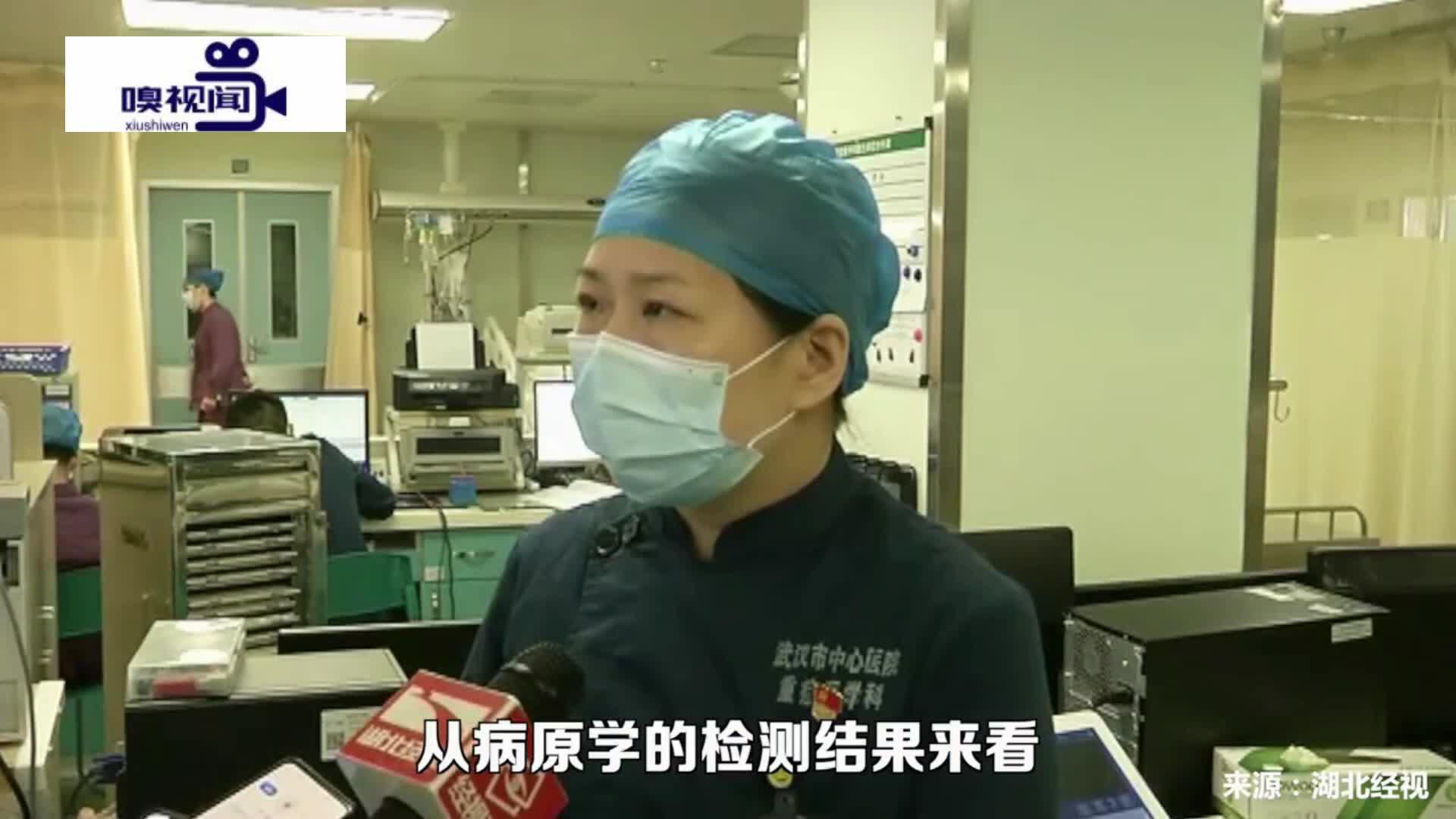 湖北武汉:67岁大爷突发胸闷多脏器衰竭,竟和撸猫有关