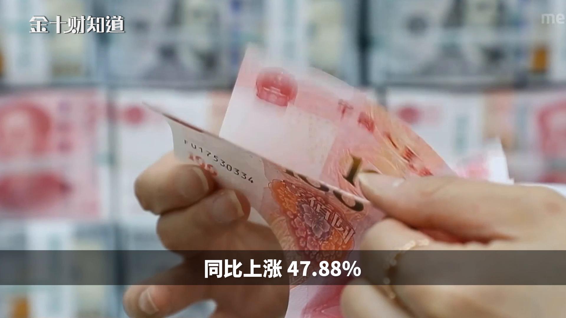 """全球抛售10172亿美债!中国债券则掀起""""抢购潮"""":外资持债涨47%"""