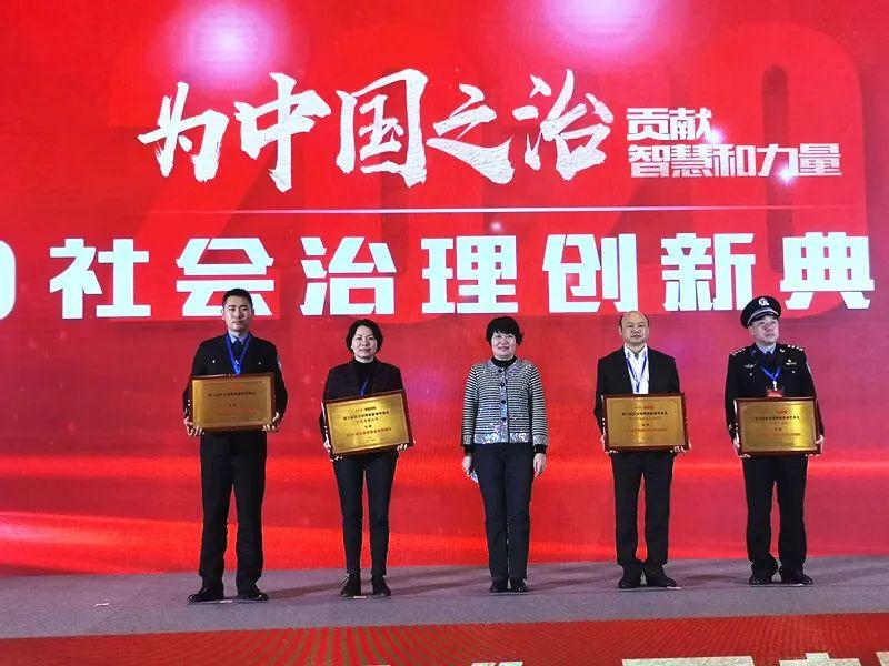 """广东唯一!佛山市荣膺""""2020法治政府建设优秀城市""""奖"""