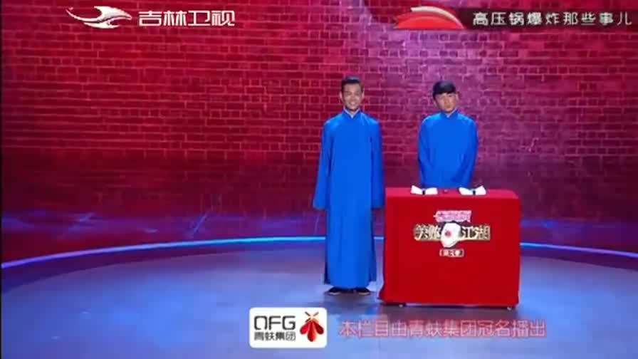 相声:卢鑫和玉浩分别用京剧和现代的唱法唱丢手绢,观众爆笑