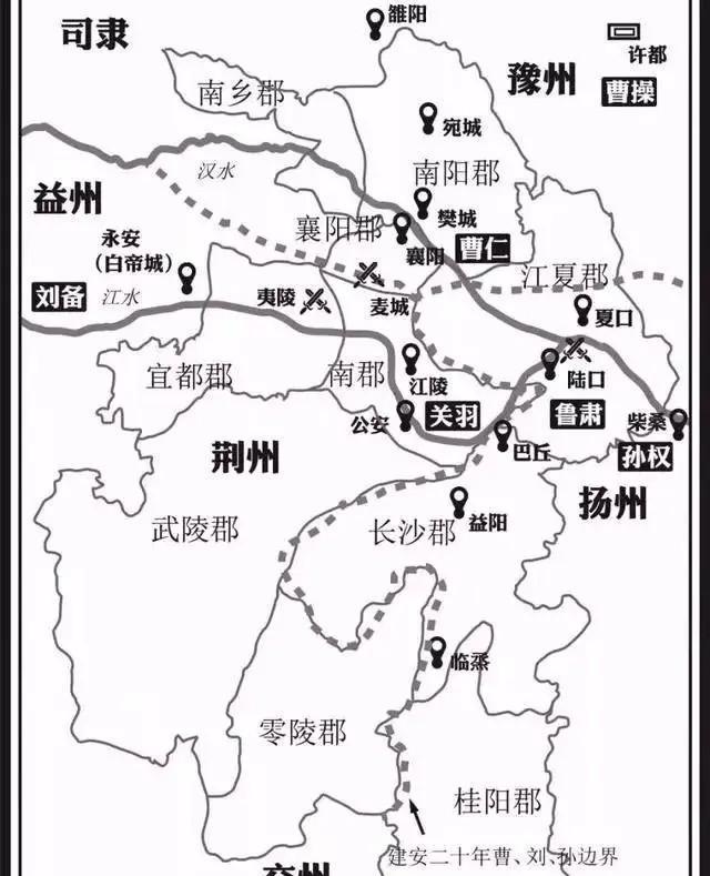 刘备明明已经占领了靖南四郡 为什么还要