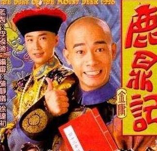它是最早的一部佛教经典,因金庸笔下的韦小宝而被世人所知