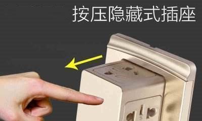 越来越流行这样的插座,好实用,看完之后立马回家扔掉排插!