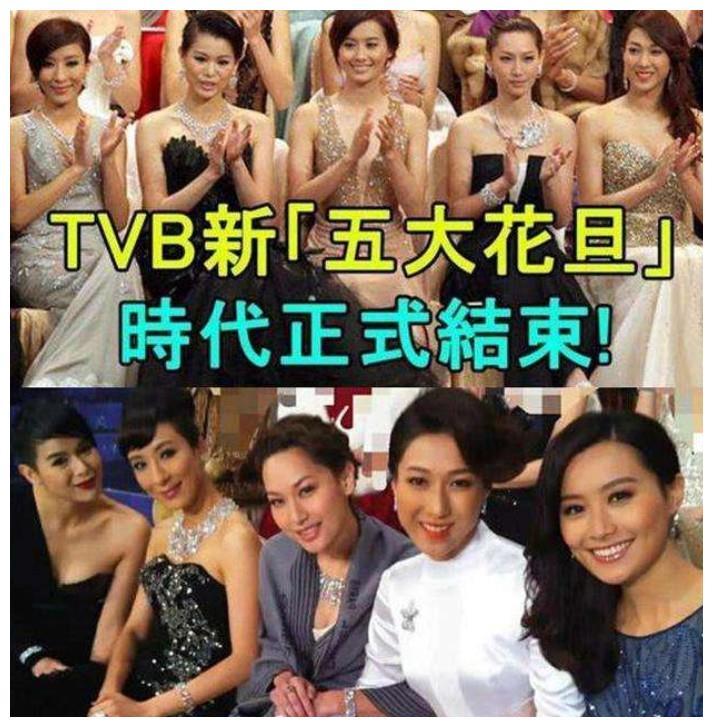 TVB五大花旦时代结束?钟嘉欣宣布息影,婚后三年抱俩无心拍戏