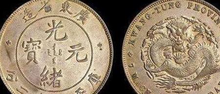 各地古钱币拍卖会上,多次卖出了百万高价
