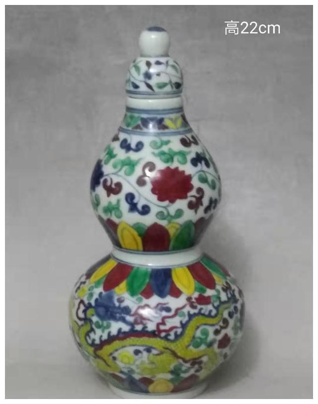 成化斗彩琢器—成化早期斗彩缠枝莲龙纹葫芦瓶