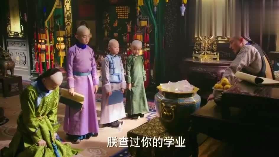 如懿传:皇上责备永璋读书惫懒,幸好五阿哥会说话,厉害!