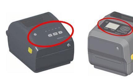斑马ZEBAR ZD620和ZD420 重置打印机出厂默认值