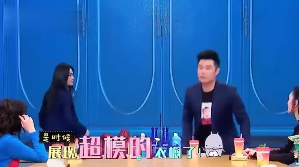 奚梦瑶超模衣橱大公开,一旁的陈赫谢娜都成了吃瓜群众!