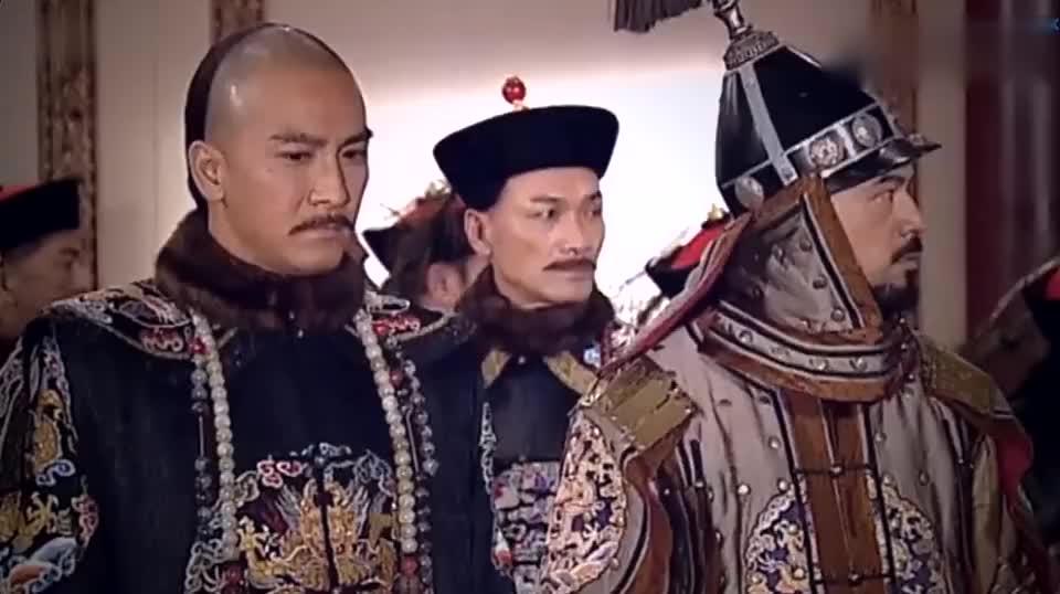 马浚伟马国明紫禁惊雷王爷起兵谋反声讨康熙与孝庄罪状!