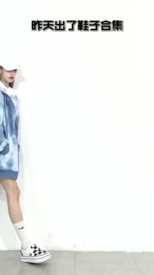 穿搭小技巧:运动外套的穿法有这么多种,你学会了吗
