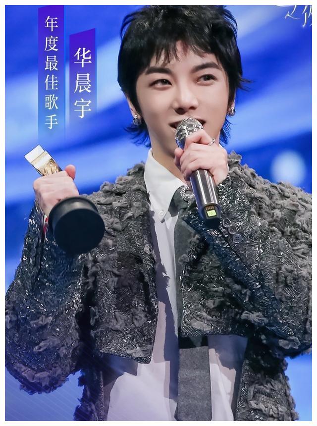 《新世界》的华晨宇:年度最佳歌手实至名归