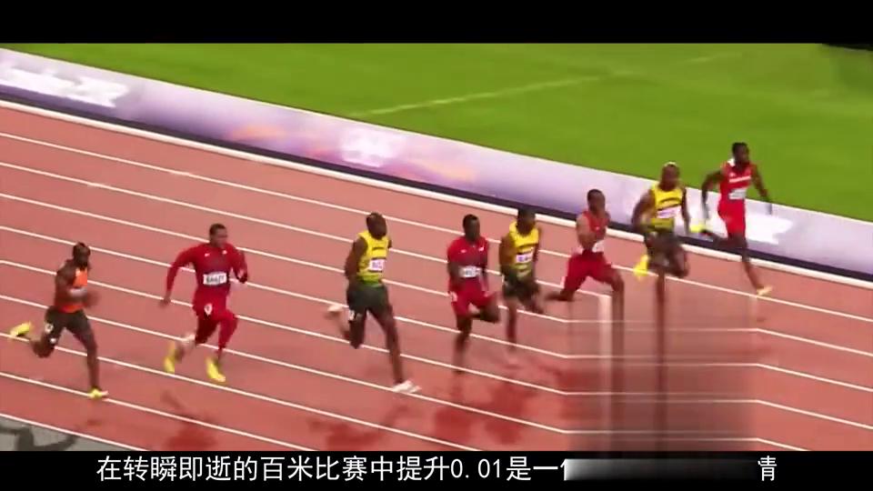 同是9秒91的亚洲纪录,苏炳添和奥古诺德谁才是亚洲第一飞人?