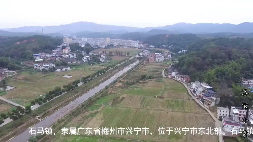 航拍:广东梅州石马镇,你的家乡有那么美吗?