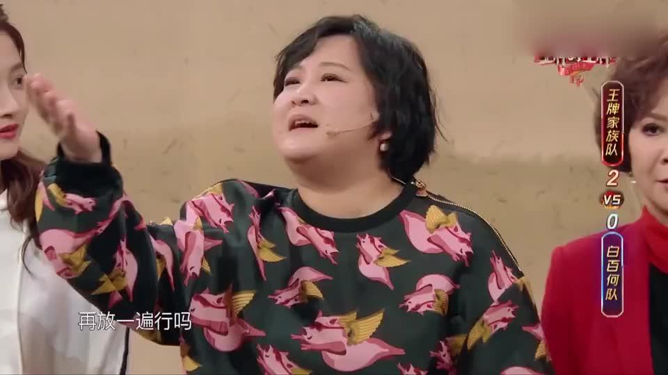 华晨宇猜歌名卡壳,贾玲:你说《小幸运》看喷不喷你,心疼花花!