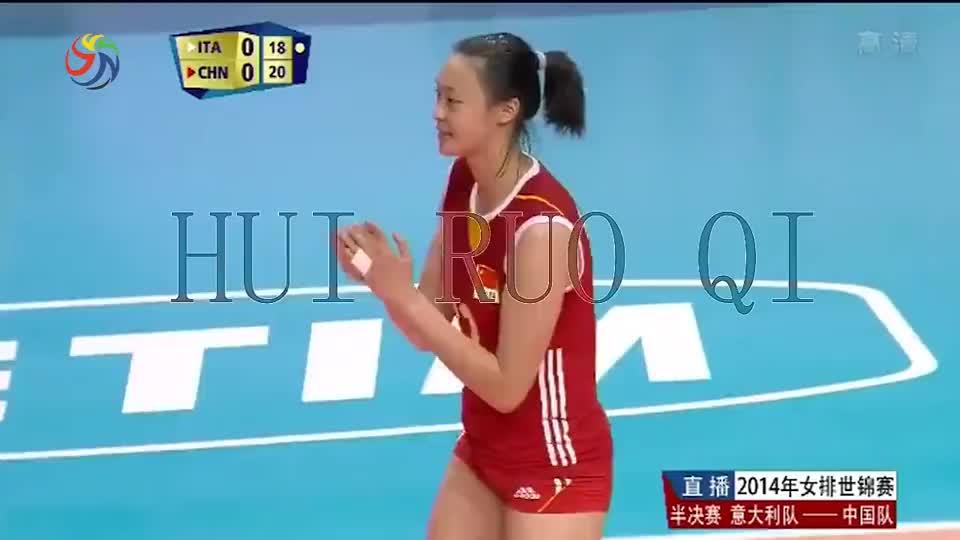 惠若琪惠Geilivable经典战,2014女排世锦赛半决赛精彩回顾