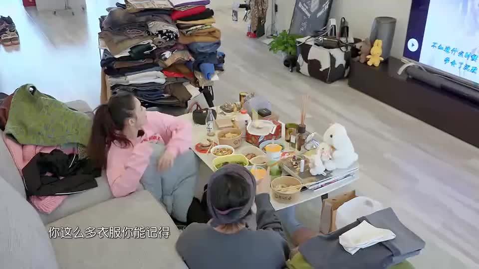 林允热心要帮韩火火卖衣服,下一句友谊的小船说翻就翻!