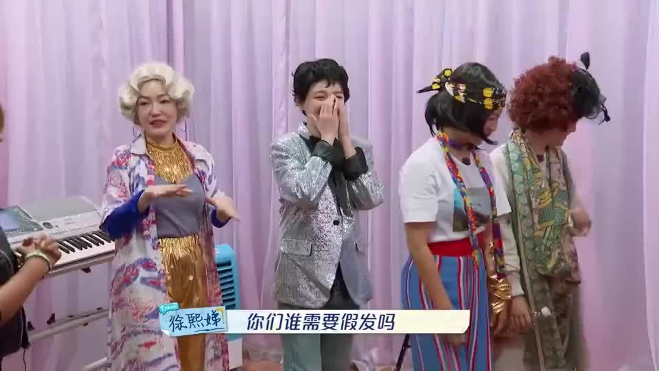 好害羞!小S送当地乐队假发被婉拒,竟脱下袖套硬送帅哥歌手!